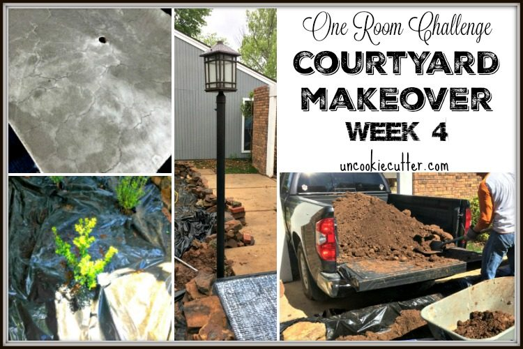 Courtyard Makeover - One Room Challenge - Spring 2017 - UncookieCutter.com
